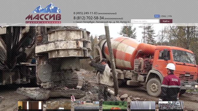 Кейс по продвижению сайта ремонтно-строительной тематики