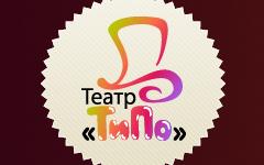 Продвижение сайта детского театра «ТиПо»