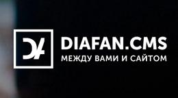 Создание интернет-магазина на DIAFAN.CMS: особенности и цены