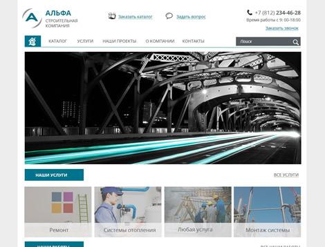 Разработка сайтов в Санкт-Петербурге
