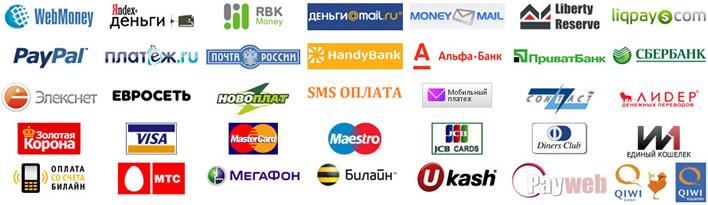 Платежные агрегаторы