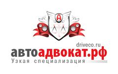 Автоадвокат.рф